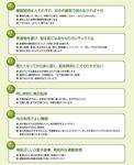 睡眠障害指針1.jpg